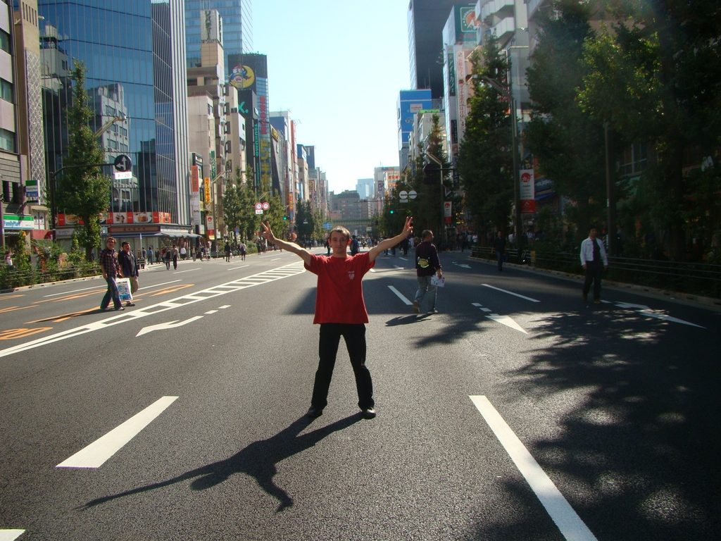 Wizyta w Akihabarze - jednej z prowincji Tokio